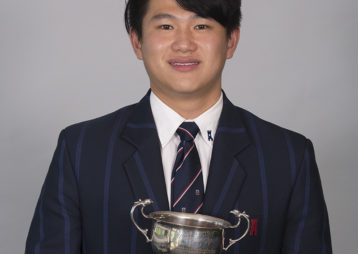 The Prentice All Rounder Cup For Boys Richard Jiang