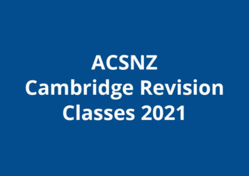 Cambridge revision classes